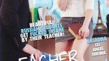 Öğretmen sikmek istermisin! (2015)
