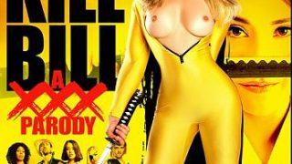Kill Bill XXX porno sinema (2015)