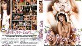 Para İçin Seks izle 2007